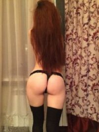 Escort Gina in Podgorica
